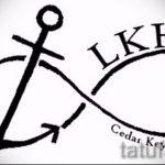 тату бесконечность эскизы для мужчин - вариант рисунка для татуировки от 09052016 6087 tatufoto_ru