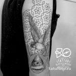 тату глаз в треугольнике дотворк - фото готовой татуировки от 13052016 5