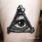 тату глаз в треугольнике из костей - фото готовой татуировки от 13052016 1
