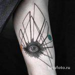 тату глаз в треугольнике на запястье - фото готовой татуировки от 13052016 5