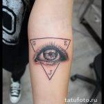 тату глаз в треугольнике на предплечье - фото готовой татуировки от 13052016 13
