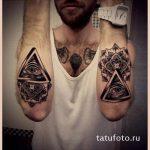 тату глаз в треугольнике на предплечье - фото готовой татуировки от 13052016 3