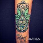 тату глаз в треугольнике на руке - фото готовой татуировки от 13052016 12