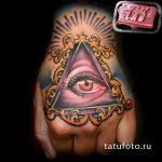 тату глаз в треугольнике на руке - фото готовой татуировки от 13052016 6
