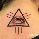 тату глаз в треугольнике на шее - фото готовой татуировки от 13052016 9