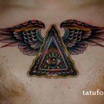 тату глаз в треугольнике с крыльями - фото готовой татуировки от 13052016 3