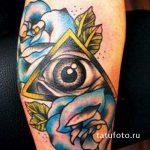 тату глаз в треугольнике с розами - фото готовой татуировки от 13052016 8