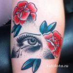 тату глаз в треугольнике с розами - фото готовой татуировки от 13052016 9