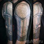 тату доспехи гладиаторов - пример готовой татуировки от 16052016 4