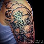 тату доспехи гладиаторов - пример готовой татуировки от 16052016 7