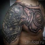 тату доспехи на груди - пример готовой татуировки от 16052016 1