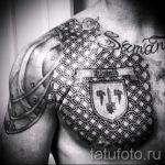 тату доспехи на груди - пример готовой татуировки от 16052016 11