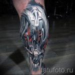 тату доспехи на ногу - пример готовой татуировки от 16052016 6
