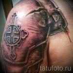 тату доспехи на плече фото - пример готовой татуировки от 16052016 6