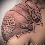 тату доспехи на плече фото - пример готовой татуировки от 16052016 9