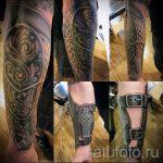 тату доспехи на предплечье - пример готовой татуировки от 16052016 1
