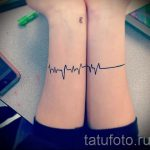 тату линия пульса - пример готовой татуировки 1