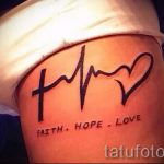 тату линия пульса - пример готовой татуировки 3