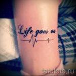 тату линия пульса - пример готовой татуировки 4