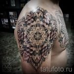 тату мандала на руке - фото пример готовой татуировки от 01052016 23