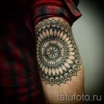 тату мандалы мужские - фото пример готовой татуировки от 01052016 3