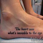 тату надпись на ступне - фото пример готовой татуировки от 23.05.2016 12