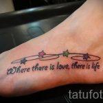 тату надпись на ступне - фото пример готовой татуировки от 23.05.2016 13