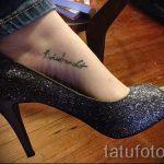 тату надпись на ступне - фото пример готовой татуировки от 23.05.2016 24