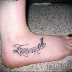 тату надпись на ступне - фото пример готовой татуировки от 23.05.2016 34