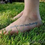 тату надпись на ступне - фото пример готовой татуировки от 23.05.2016 9