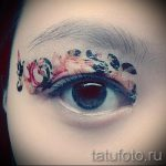 тату на веках глаз стрелки - пример на фото от 22052016 11