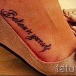 тату на ступне для девушек надписи - фото пример готовой татуировки от 23.05.2016 1