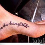 тату на ступне для девушек надписи - фото пример готовой татуировки от 23.05.2016 3