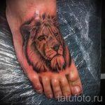 тату на ступне лев - фото пример готовой татуировки от 23.05.2016 2