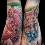 тату на ступне лиса - фото пример готовой татуировки от 23.05.2016 2