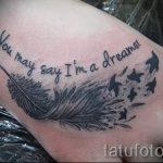 тату на ступне перо - фото пример готовой татуировки от 23.05.2016 11