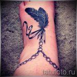 тату на ступне перо - фото пример готовой татуировки от 23.05.2016 18