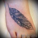 тату на ступне перо - фото пример готовой татуировки от 23.05.2016 5