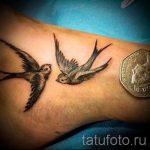 тату на ступне птицы - фото пример готовой татуировки от 23.05.2016 1