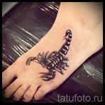 тату на ступне скорпион - фото пример готовой татуировки от 23.05.2016 3