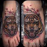 тату на ступне тигр - фото пример готовой татуировки от 23.05.2016 2
