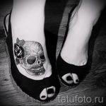 тату на ступнях череп - фото пример готовой татуировки от 23.05.2016 5