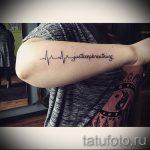 тату пульс мужские - пример готовой татуировки 3