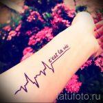 тату пульс на запястье - пример готовой татуировки 3
