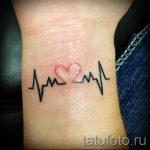 тату пульс с сердцем - пример готовой татуировки 11