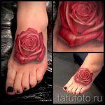 тату роза на ступне - фото пример готовой татуировки от 23.05.2016 12
