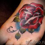 тату роза на ступне - фото пример готовой татуировки от 23.05.2016 15