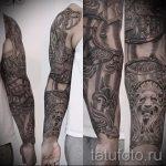 тату рукав доспехи - пример готовой татуировки от 16052016 11