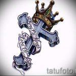 тату эскизы корона с перьями - рисунок для татуировки от 15052016 6