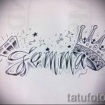 тату эскизы короны с именем - рисунок для татуировки от 15052016 2